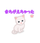 よちよち子猫 短い言葉(個別スタンプ:39)