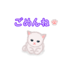 よちよち子猫 短い言葉(個別スタンプ:40)
