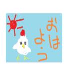 coosanのクレヨン画風スタンプ(個別スタンプ:1)