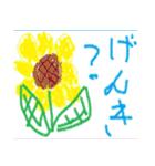 coosanのクレヨン画風スタンプ(個別スタンプ:2)