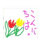 coosanのクレヨン画風スタンプ(個別スタンプ:3)