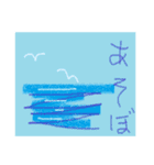 coosanのクレヨン画風スタンプ(個別スタンプ:4)