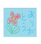 coosanのクレヨン画風スタンプ(個別スタンプ:8)