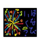coosanのクレヨン画風スタンプ(個別スタンプ:15)