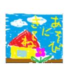 coosanのクレヨン画風スタンプ(個別スタンプ:17)