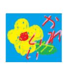 coosanのクレヨン画風スタンプ(個別スタンプ:20)