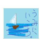 coosanのクレヨン画風スタンプ(個別スタンプ:23)