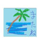 coosanのクレヨン画風スタンプ(個別スタンプ:27)