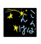 coosanのクレヨン画風スタンプ(個別スタンプ:31)