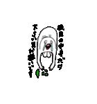たらこ唇のわたくし2(個別スタンプ:8)