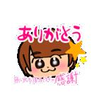 #よしきはるかのすたんぷ(個別スタンプ:01)
