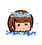 #よしきはるかのすたんぷ(個別スタンプ:02)