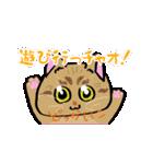 #よしきはるかのすたんぷ(個別スタンプ:08)