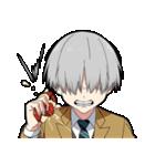 -闇男子-(個別スタンプ:3)