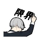 -闇男子-(個別スタンプ:7)