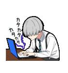 -闇男子-(個別スタンプ:14)