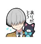 -闇男子-(個別スタンプ:21)
