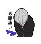 -闇男子-(個別スタンプ:28)