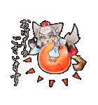 東方Project 犬走椛オンリースタンプ(個別スタンプ:02)