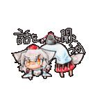 東方Project 犬走椛オンリースタンプ(個別スタンプ:09)