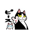 おはぎ(動)8(個別スタンプ:04)