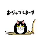 おはぎ(動)8(個別スタンプ:06)