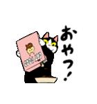 おはぎ(動)8(個別スタンプ:13)