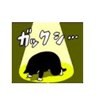 おはぎ(動)8(個別スタンプ:14)