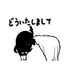 おはぎ(動)8(個別スタンプ:17)