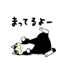 おはぎ(動)8(個別スタンプ:20)
