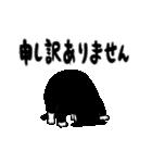 おはぎ(動)8(個別スタンプ:21)