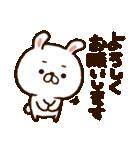 毎日使える★ゆるうさ 5【敬語】(個別スタンプ:03)