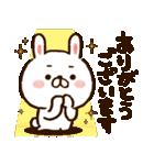 毎日使える★ゆるうさ 5【敬語】(個別スタンプ:04)