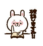 毎日使える★ゆるうさ 5【敬語】(個別スタンプ:05)