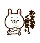 毎日使える★ゆるうさ 5【敬語】(個別スタンプ:07)