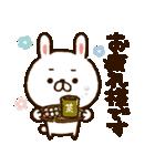 毎日使える★ゆるうさ 5【敬語】(個別スタンプ:08)