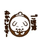 毎日使える★ゆるうさ 5【敬語】(個別スタンプ:17)