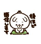 毎日使える★ゆるうさ 5【敬語】(個別スタンプ:23)