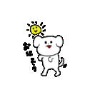 犬のぺろたろう(個別スタンプ:1)