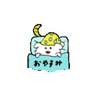 犬のぺろたろう(個別スタンプ:2)