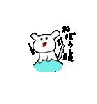 犬のぺろたろう(個別スタンプ:5)