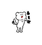 犬のぺろたろう(個別スタンプ:8)