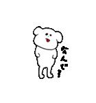 犬のぺろたろう(個別スタンプ:14)