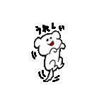 犬のぺろたろう(個別スタンプ:17)
