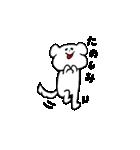 犬のぺろたろう(個別スタンプ:18)