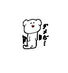 犬のぺろたろう(個別スタンプ:19)