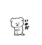 犬のぺろたろう(個別スタンプ:22)