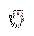 犬のぺろたろう(個別スタンプ:23)
