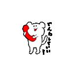 犬のぺろたろう(個別スタンプ:24)