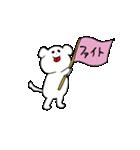 犬のぺろたろう(個別スタンプ:35)